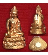 พระชัยวัฒน์จินดามณี หลวงปู่นิ่ม วัดพุทธมงคล