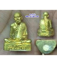 พระรูปเหมือนลอยองค์ เนื้อทองเหลืองอุดผงพรายกุมาร หลวงปู่ทิม วัดละหารไร่ Thai Amulet