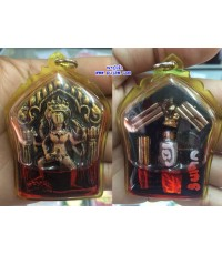 แม่ยั่วเมือง  ครูบาพร วัดปู่ฮ่อ เชียงใหม่ Thai Amulet