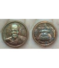 เหรียญเม็ดกระดุม เนื้อทองแดง หลวงปู่มี วัดบ้านโพนทอง