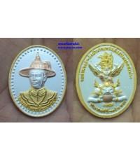 เหรียญพระเจ้าตาก เนื้อสัมฤทธิ์ชุบ 3 กษัตริย์ ครูบาสร้อย วัดมงคลคีรีเขตร์