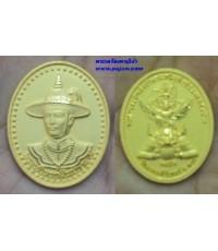 เหรียญพระเจ้าตาก เนื้อสัมฤทธิ์ชุบทองพ่นทราย ครูบาสร้อย วัดมงคลคีรีเขตร์