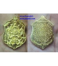 เหรียญหล่อนารายณ์ทรงครุฑ เนื้อทองระฆัง พระครูวิจิตรกาญจนาภรณ์ วัดช่องกลิ้ง