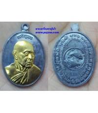 เหรียญเจริญพรหันข้าง เนื้อตะกั่วหน้ากากทองฝาบาตร รุ่นเจริญพร 80  หลวงพ่อทองดำ วัดถ้าตะเพียนทอง 2555
