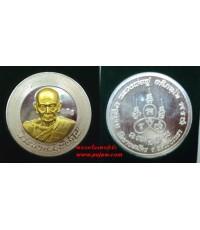 เหรียญบาตรน้ำมนต์ อาบเงินหน้ากากฝาบาตร หลวงพ่อฟู วัดบางสมัคร 2559