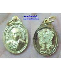 เหรียญเม็ดแตง เนื้อทองบวก ครูบากฤษณะ สำนักสงฆ์เวฬุวัน นครราชสีมา 2558