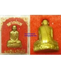 รูปหล่อ เนื้อทองทิพย์  หลวงพ่อแพ วัดพิกุลทอง จ.สิงห์บุรี 2537