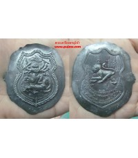 เหรียญหนุมานขี่สิงห์ เนื้อตะกั่วไม่ตัดปีก มีจาร พระอาจารย์ประทุม วัดขรัวตาหนู 2553