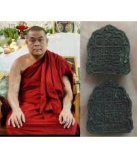 ยาพาราซาวแปด หรือ พระเจ้า 28 พระองค์  ครูบาสล่าปัณฑิต๊ะ วัดพระธาตุดอยยวนคำ เมืองพง พม่า