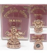กุมารกวักเงิน กวักทอง เนื้อทองแดง เนื้อทองแดงรมมันปู หลวงพ่อแวนกาย วัดแจ้งศิริสัมพันธ์ 2566