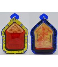 พระขุนแผนหน้าทอง เลี่ยมน้ำมันไก่แดง เนื้อเหลืองว่านดอกทองเสน่ห์หลายใจ หลวงตารวม วัดโคกสำราญ