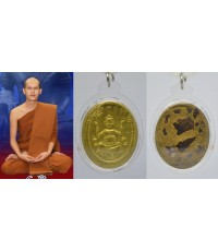 กุมารทอง เนื้อทองเหลืองอุดด้วยผงพรายกุมาร พระอาจารย์ต้อม วัดท่าสะแบง 2555