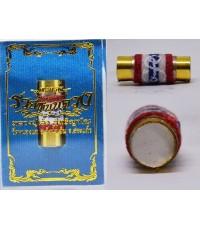 ตะกรุดรวยหนุนดวง บารมีธงชาติ เนื้อทองเหลือง หลวงปู่เล็ง วัดหนองแกสามัคคีธรรม 2562 ดอก 2.5 ซม
