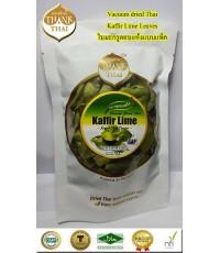 ใบมะกรูดอบแห้ง ( Dried kaffir lime leaves ) แบบแพ็ค 10 กรัม