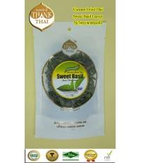 ใบโหระพาอบแห้ง (Dried Sweet Basil) แบบแพ็ค 10 กรัม