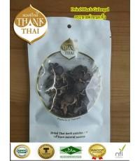 กระชายดำอบแห้งแบบแพ็ค 30 กรัม (Dried Black Galingale)