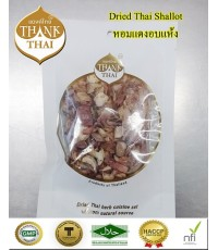 หอมแดงอบแห้งแบบแพ็ค 35 กรัม (Dried Shallot)