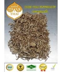 กระชายอบแห้ง 250 กรัม (Dried fingeroot)