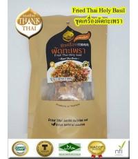 ชุดผัดกะเพราพร้อมปรุงอบแห้ง( Ready to cook holy basil with herb set)(Pad Ka Pao)