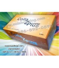 คอลลา ซี พลัส Colla Z Plus