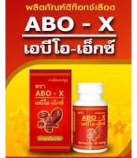ABO - X เอบีโอ-เอ็กซ์ สมุนไพรดีท็อกซ์เลือด ของแท้ ขายปลีก-ส่ง 6 กระปุก
