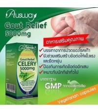 Ausway Gout Relief Celery 5000mg.   ออสเวย์ เก๊าท์ รีไลฟ์ เซลเลอรี่ 5000mg. โรคเก๊าท์