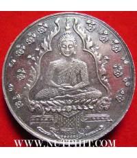 เหรียญพระแก้วมรกตรุ่นแรก 2475 เนื้อเงินบล็อกสุวรรณประดิษฐิ์+บัตรรับรองพระแท้*198