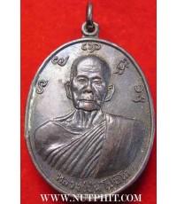 เหรียญรุ่นแรกหลวงปู่ปัน(ครูบาปัน) วัดหนองจาง ต.เหมืองจี้ อ.เมือง จ.ลำพูน*294