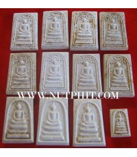 ชุดพระสมเด็จยอดคุ้มครอง+เมตตาบารมี หลวงปู่แหวน สุจิณฺโณ พ.ศ.๒๕๑๖ รวม ๑๒ องค์ สวยกริ๊บทุกองค์*264