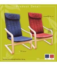 เก้าอี้ผักผ่อน Bliss HB615
