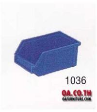 กล่องอะไหล่ GW1036