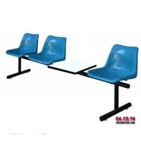 เก้าอี้แถวโพลีฯ 3 ที่นั่ง มีที่วางแก้ว