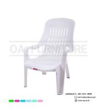 เก้าอี้สุขสบาย
