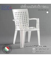 เก้าอี้พลาสติกวิชชั่น  VISION