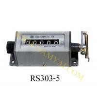 นับเลขกระตุก รุ่น RS-303-5  TOGOSHI