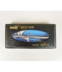 กาพ่นสี แอร์บรัช (AIR BRUSH) รุ่น MP-3  MEIJI