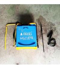 ปั๊มพ่นยาสะพายหลังแบบมือโยก (หัวพ่นพลาสติก) ขนาด 20 ลิตร OKURA