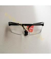 แว่นตานิรภัยกันสะเก็ดปรับขาได้ สีใส AM-GARD
