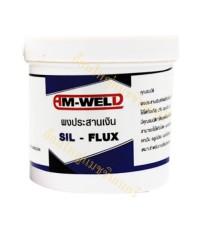 ผงประสานอลูมิเนียม ALU-FLUX AM-WELD