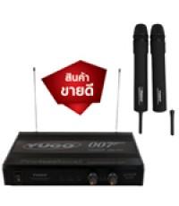 ไมค์YUGO UM-007/A UHF 10 Channel S