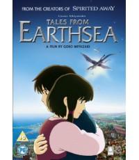 tales from earthsea : ศึกเทพมังกรพิภพสมุทร