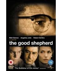 the good shepherd : ผ่าภารกิจเดือด องค์กรลับ