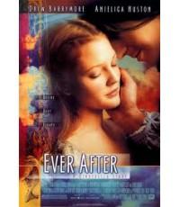 Ever after (A Cinderella Story) : วัยฝัน...ตำนานรักนิรันดร์