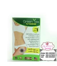 Green Tea Fat Burner JP Natural กรีนที แฟต เบิร์นเนอร์ ผลิตภัณฑ์ลดน้ำหนัก