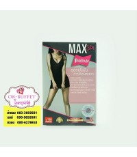 MAX Slim แม็กซ์สลิม JP สูตรเข้มข้น สำหรับคนลดยาก ดื้อยา ชะเอม 080-6278653