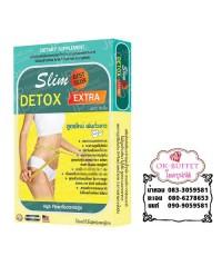 SLIM DETOX EXTRA สลิม ดีท็อกซ์ เอ็กซ์ตร้า ผลิตภัณฑ์เสริมอาหารลดน้ำหนัก 080-6278653