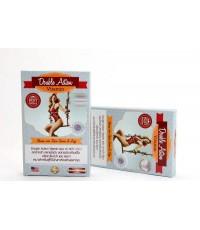 ดับเบิ้ล แอคชั่น วิตามิน Double Action Vitamin JP ชะเอม 080-6278653