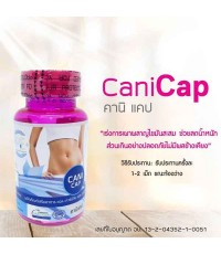 Cani Cap L-Carnitine  แอลคาร์นิทีน