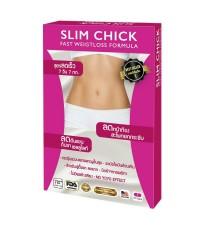 Slim Chick สลิมชิค อาหารเสริมลดน้ำหนัก