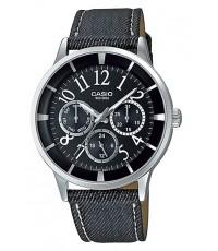 นาฬิกาข้อมือผู้หญิง Casio รุ่น LTP-2084LB-1BV